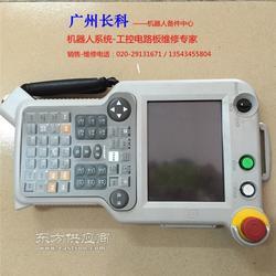安川机器人示教器 JZRCR-NPP01B-1图片