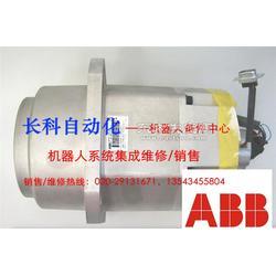 3HAC17338-1 ABB机器人编程维护图片