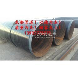 地埋燃气管道三层PE防腐钢管图片