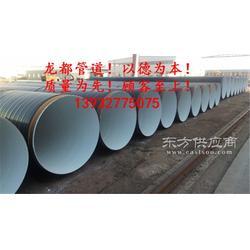 地下输水管道用防腐管道图片