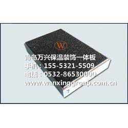 一体板|保定建筑外墙防火阻燃保温一体板|万兴建材(优质商家)图片