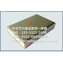 一体板、山东氟碳漆保温一体板、潍坊节能保温装饰一体板图片