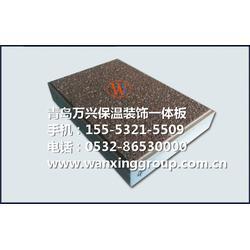 一体板、淄博B1级节能复合装饰一体板、节能保温装饰一体板图片