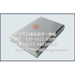 徐州花彩漆保温复合一体板_南京氟碳漆保温一体板_一体板图片