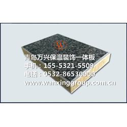 一体板、东营防火B1级节能板材、WX复合装饰一体板图片