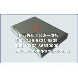 WX节能装饰一体板(图)、青岛岩棉复合装饰一体板、一体板图片