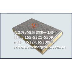 XPS复合外墙装饰一体板、山东复合装饰一体板、一体板图片