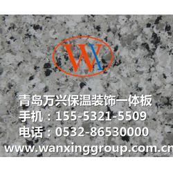 一体板,外墙节能氟碳保温一体板,节能保温装饰一体板图片