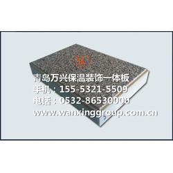 B1级节能装饰一体板|岩棉A级防火一体板(在线咨询)|一体板图片