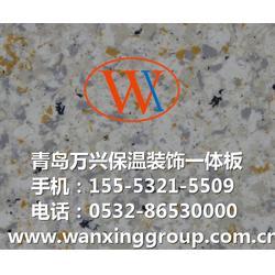 一体板、WX节能复合一体板、临沂石材复合装饰一体板图片
