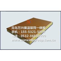 一体板_万兴复合板一体化_氟碳漆节能保温一体板图片