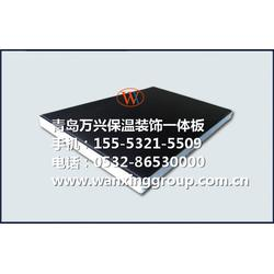 一体板,上海岩棉A级防火一体板,复合装饰外墙一体板图片
