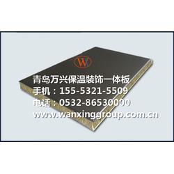 山东节能复合一体板,氟碳漆节能一体板(在线咨询),一体板图片