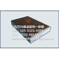 WX保温复合一体板(图)、潍坊节能保温一体板、一体板图片