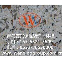 外墙保温装饰一体板_保温复合装饰一体板(在线咨询)_一体板图片
