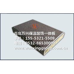 XPS节能复合装饰一体板、万兴A级防火一体板、一体板图片