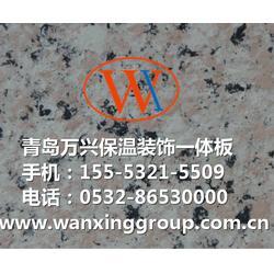 一体板、万兴建材有限公司、牡丹江市氟碳漆保温装饰一体板图片