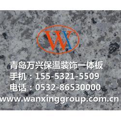 外墙板、枣庄真石材保温装饰外墙板、万兴建材生产图片