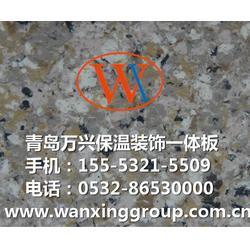张家口防止变形开裂外墙一体板、一体板、万兴建材(查看)图片