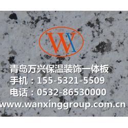 一体板,复合石材保温装饰一体板,临沂万兴建材保温装饰一体板图片