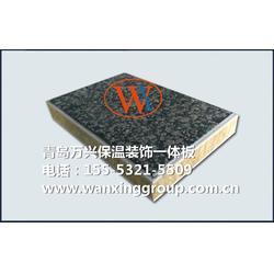 煙臺真石漆保溫一體板-WX建材保溫一體板-保溫一體板圖片