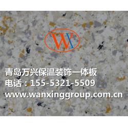 一体板_日照线条一体板_WX保温一体板(优质商家)图片