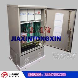 品牌576芯光缆交接箱SMC盒式光缆交接箱576芯三网合一光缆交接箱图片