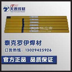 原装正品天泰E501T-1药芯焊丝图片