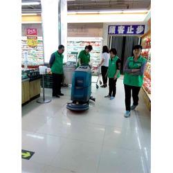 地面洗地机-青岛洗地机-超市洗地机(查看)图片