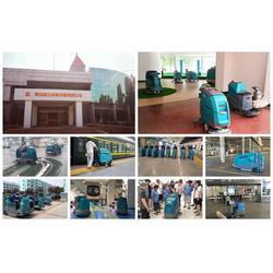 专业洗地机品牌|青岛捷立清洁设备(在线咨询)|济南洗地机图片