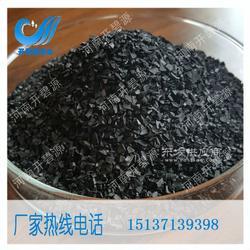 电镀厂废水过滤用果壳活性炭 型号齐全活性炭厂家供应优势图片