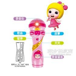 儿童乐器玩具儿童乐器儿童乐器厂家哲顺玩具图片