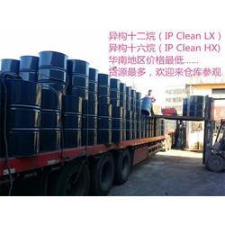进口二十烷供应商家-辰胜化工-四会进口二十烷供应图片