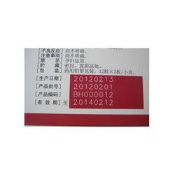 武汉激光喷码机、镭德杰标识有限公司?、流水线激光喷码机图片