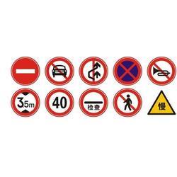 安全标志牌,俊志市政交通(在线咨询),上海标志牌图片