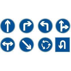 标志牌 俊志市政交通 标识牌-南通标志牌图片