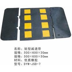 苏州俊志市政交通设施(图),专业安装减速带,无锡减速带图片