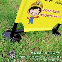 公益圍欄-功彩圍欄領域新時尚-溫嶺市圍欄