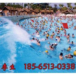 海啸造浪池项目|福州海啸造浪池|首选大旗游乐设备厂家图片