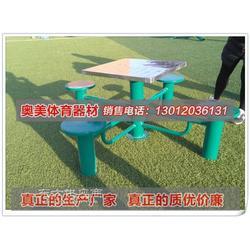 广场健身路径三人扭腰三人转腰器健身车图片