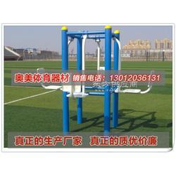 户外健身器材厂家双人单人腹肌板鞍马训练器应用范围广图片