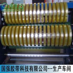 透明胶带_bopp透明胶带_透明胶带哪家便宜?图片