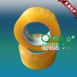 彩色胶带厂家直销,贵州彩色胶带,国强彩色印刷胶带图片