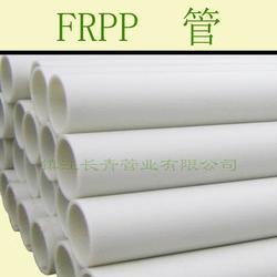大量供应耐高温PP管、管、长青管业图片