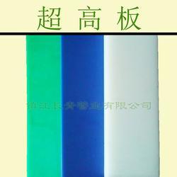 板材_长青管业_超高板材图片