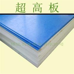 板材|长青管业|耐腐蚀PE板材图片