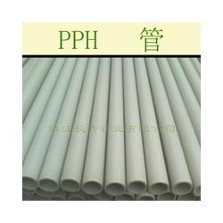 长青管业(图)_耐腐蚀PPH管_PPH管图片