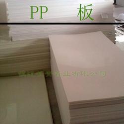 板材、抗化学性优pp板材、长青管业图片