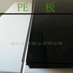 长青管业,板材,耐酸碱pp板材图片