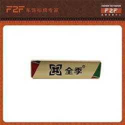 四川标牌制作设计|四川标牌制作|F2F标牌制作(查看)图片